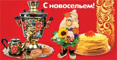http://pm-plus.ru/images/610911_b.jpg