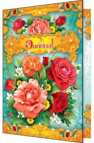 С днем рождения музыкальные открытки на татарском