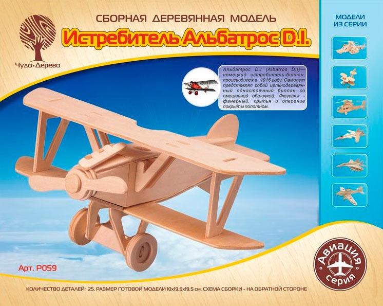 Самолет для детей из дерева