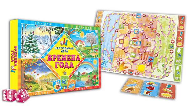Настольные игры для детей 5-6 лет своими руками